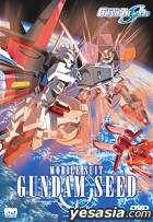 Mobile Suit : Gundam Seed Vol.4 (Korean version)