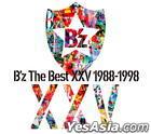 B'z The Best XXV 1988-1998 (2CD) (Korea Version)