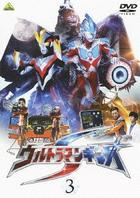 ULTRAMAN GINGA S 3 (Japan Version)