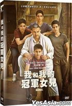 Dangal (2016) (DVD) (2-Disc Edition) (English Subtitled) (Taiwan Version)