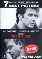 The Insider (1999) (DVD) (Hong Kong Version)