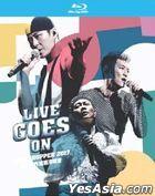 Live Goes On Grasshopper 2017 Live (Blu-ray)