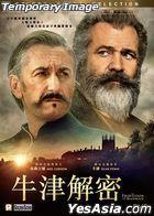 The Professor and the Madman (2019) (Blu-ray) (Hong Kong Version)
