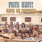 Mini Ban!   (ALBUM+BLU-RAY)  (First Press Limited Edition) (Japan Version)