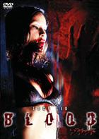 Rise: Blood Hunter (DVD) (Japan Version)