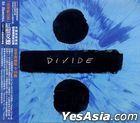 ÷ (Divide) (Deluxe Edition) (Taiwan Version)