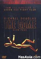 The Game (Hong Kong Version)