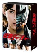 假面教師 DVD Box (DVD)(普通版)(日本版)