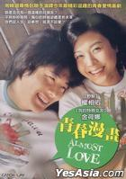 Almost Love (DVD) (Taiwan Version)