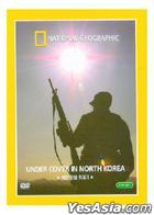 Undercover In North Korea (DVD) (Korea Version)