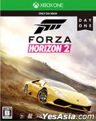 Forza Horizon 2 DayOne Edition (Japan Version)