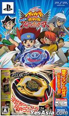 Metal Fight Beyblade Bakutan Portable (日本版)