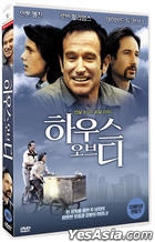 House of D (DVD) (Korea Version)