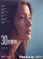Almost Perfect (2011) (DVD) (Taiwan Version)