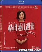Jackie (2016) (Blu-ray) (Hong Kong Version)