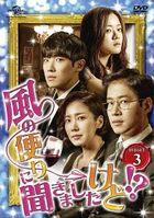 Heard It Through the Grapevine (DVD) (Set 3) (Japan Version)