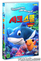 Shark School (DVD) (Korea Version)
