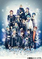 Starry☆Sky on STAGE SEASON2 〜星雪譚〜