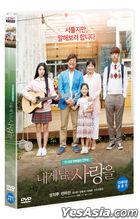 My Last Love (DVD) (Korea Version)