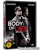 Body of Lies (DVD) (Korea Version)