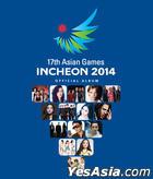 17th Asian Games Incheon 2014 (2CD+DVD) (Standard Edition)