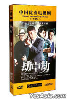 Mission Impossible (2013) (DVD) (Ep. 1-30) (End) (China Version)