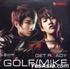 Golf + Mike: Get Ready (泰國版)