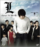 L change the WorLd (Blu-ray) (Japan Version)