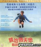 Billy Elliot (New Version)