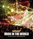 NOOK IN THE WORLD 2017.07.22 at Zepp Tokyo 'NOOK IN THE BRAIN TOUR'  [BLU-RAY] (Japan Version)