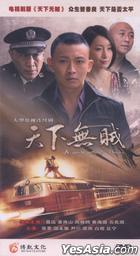 A World Without Thieves (2011) (H-DVD) (End) (China Version)
