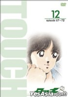 Touch - TV Version Perfect Collection 12 (日本版)
