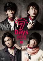 7Days BOYS - Bokutachi no Cho Ikusei Keikaku - 1 (DVD)(Japan Version)