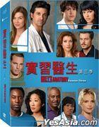 Grey's Anatomy (DVD) (The Complete Third Season) (Taiwan Version)