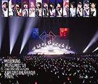 Morning Musume. '19 Concert Tour Aki KOKORO & KARADA -FINAL (Blu-ray) (Japan Version)