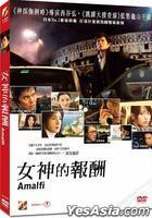 女神的報酬 (DVD) (中英文字幕) (香港版)