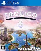 Tropico 5 (日本版)