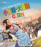 Queen (2014) (VCD) (Hong Kong Version)
