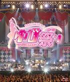 Sashihara Rino Produce Dai Ikkai Yubi Matsuri - Idol Rinji Sokai - (Blu-ray)(Japan Version)