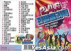 2.4.6 Janbal Colatech 40 Songs USB