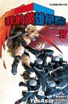 My Hero Academia (Vol.27)(Taiwan Version)