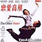 The Other Sister (VCD) (Hong Kong Version)
