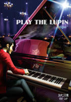 Play The Lupin - 'clips' (DVD) (Japan Version)