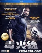 Snitch (2013) (Blu-ray) (Hong Kong Version)