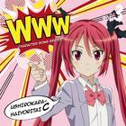 Hiyore! Nyaruko San Character Song 03 Kuuko (Japan Version)