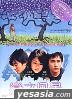 The Floating Landscape (2003) (DVD) (Hong Kong Version)