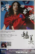 Album Poster -  Glamorous