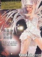 Kelly Chen Lost in Paradise 2005 Concert Live Karaoke (3DVD)