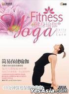 健身瑜珈II  簡易保健瑜珈 (DVD) (中國版)