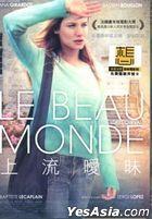 Le beau monde (2014) (DVD) (Taiwan Version)